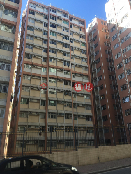 Block 2 Balwin Court (Block 2 Balwin Court) Ho Man Tin|搵地(OneDay)(1)