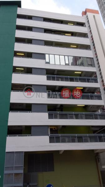 Jockey Club Creative Arts Centre (Jockey Club Creative Arts Centre) Shek Kip Mei|搵地(OneDay)(2)