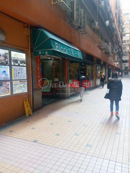HK$ 58,000/ month Camel Paint Building | Kwun Tong District CAMELPAINT BLDG