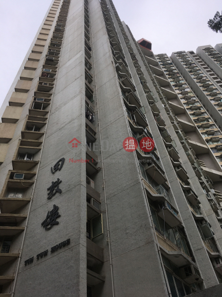 田景邨田敦樓15座 (Tin King Estate - Tin Tun house Block 15) 屯門|搵地(OneDay)(1)