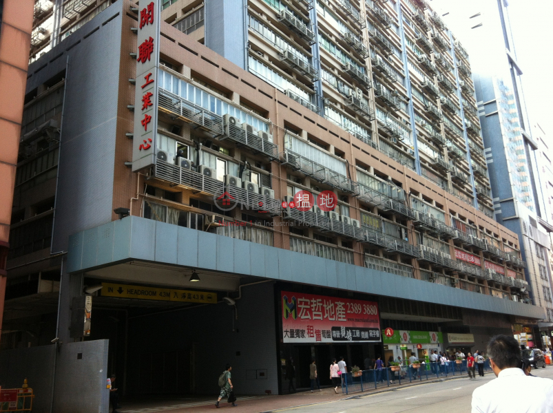 Hoi Luen Industrial Centre, Hoi Luen Industrial Centre 開聯工業中心 Rental Listings | Kwun Tong District (tel.6-01684)