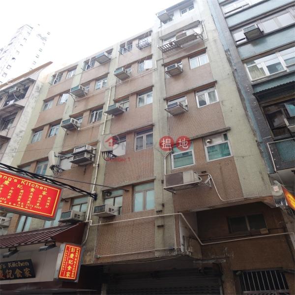 奕蔭街25-27號 (25-27 Yik Yam Street) 跑馬地|搵地(OneDay)(4)