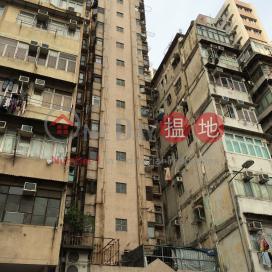 Fu Cheong Building,Sham Shui Po, Kowloon