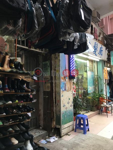 廣東道1097號 (1097 Canton Road) 旺角|搵地(OneDay)(3)