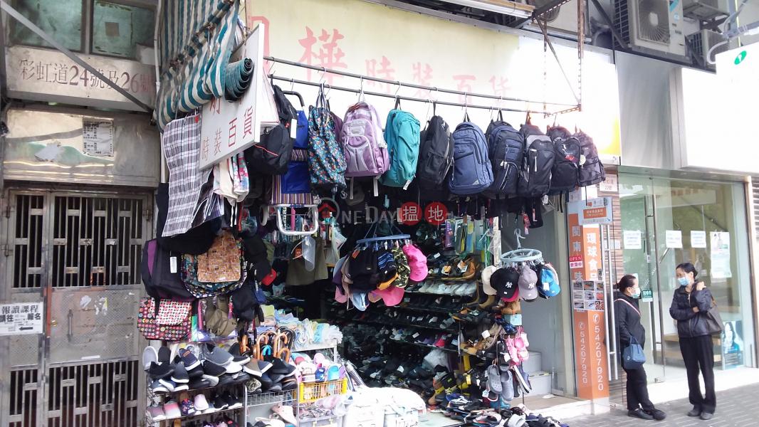 24-26 Choi Hung Road (24-26 Choi Hung Road) San Po Kong|搵地(OneDay)(3)
