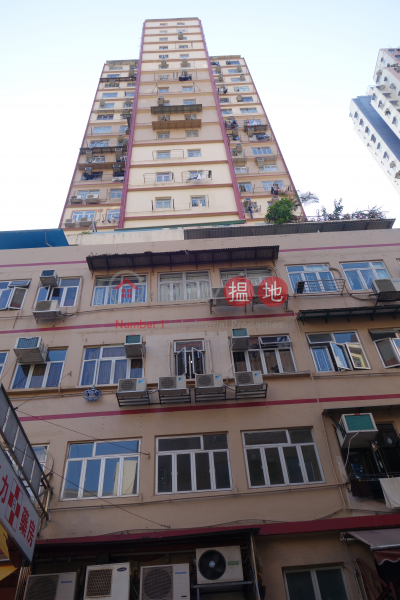 Tung Tai Building (Tung Tai Building) Shau Kei Wan|搵地(OneDay)(5)