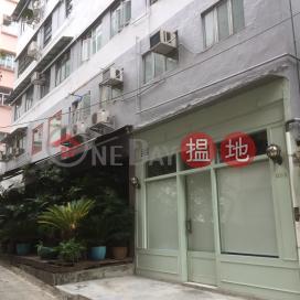 安樂樓,蘇豪區, 香港島