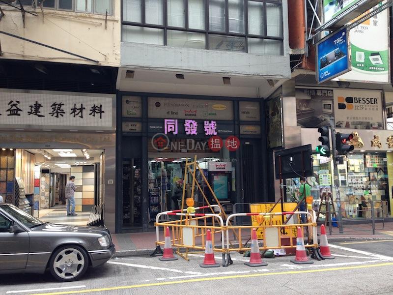 326 Portland Street (326 Portland Street) Mong Kok|搵地(OneDay)(1)