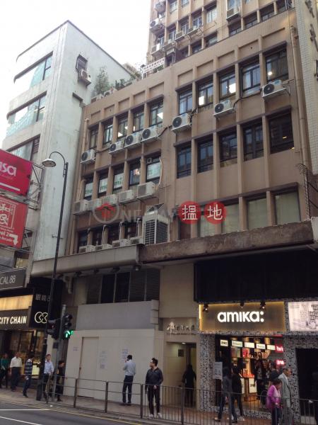 萬興大廈 (Man Hing Commercial Building) 中環|搵地(OneDay)(3)