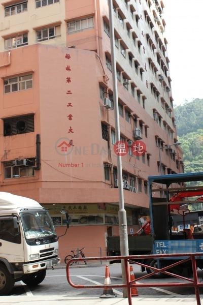 裕林第二工業大廈 (Yee Lim Industrial Building Stage 2) 葵芳|搵地(OneDay)(1)
