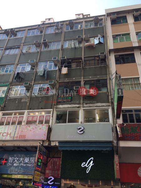 荃運樓 (Tsuen Wan Building (Mansion)) 荃灣東 搵地(OneDay)(4)