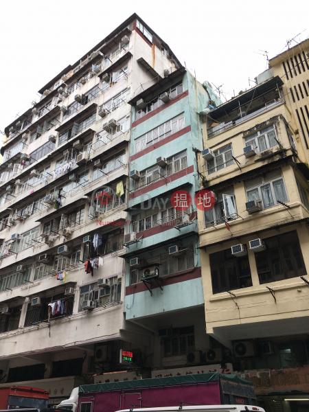 54 Larch Street (54 Larch Street) Tai Kok Tsui|搵地(OneDay)(2)
