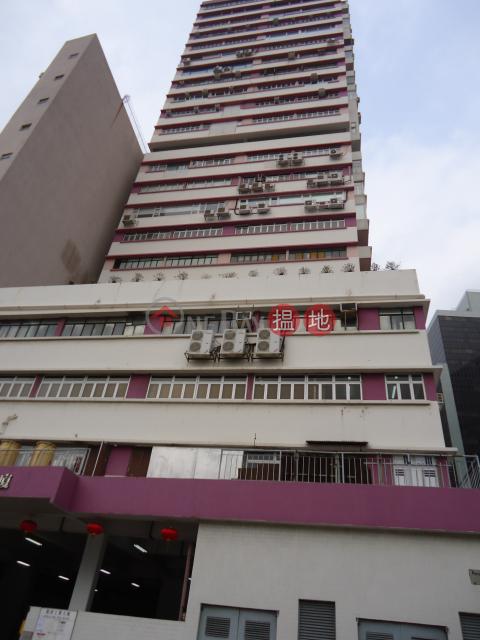 Kwai Bo Industrial Building|Southern DistrictKwai Bo Industrial Building(Kwai Bo Industrial Building)Rental Listings (WKW0111)_0