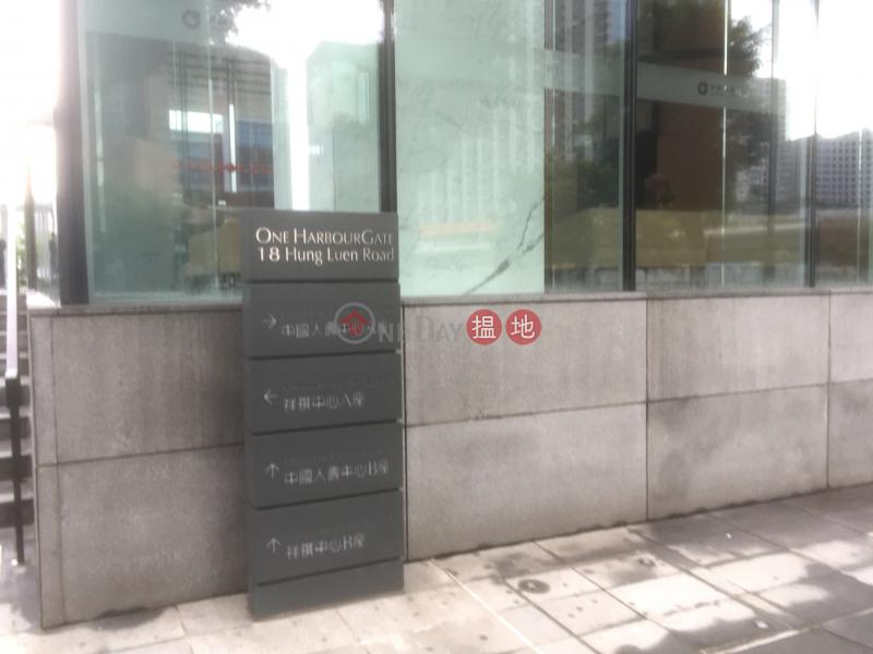 China Life Centre (China Life Centre) Hung Hom 搵地(OneDay)(2)