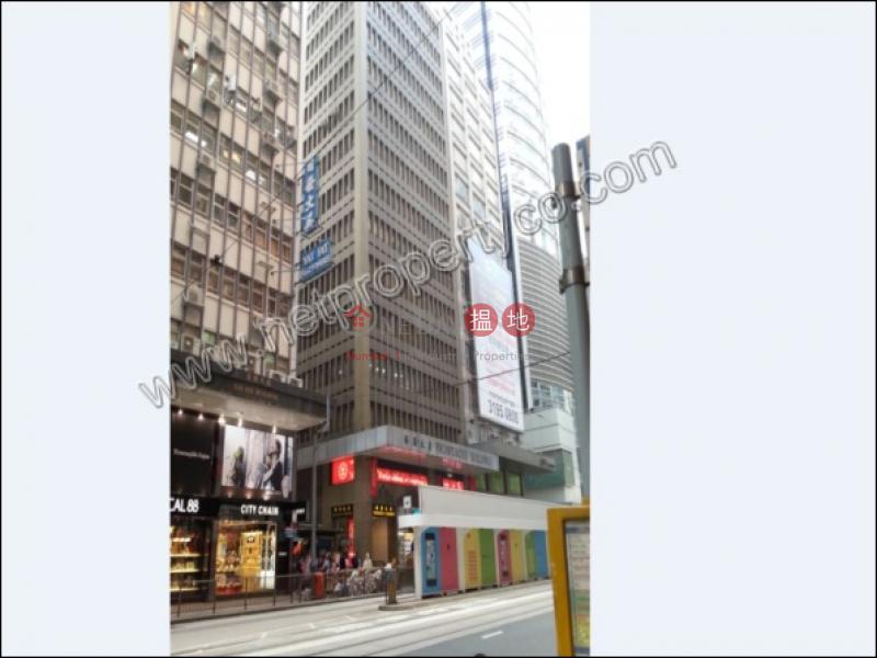 香港搵樓 租樓 二手盤 買樓  搵地   寫字樓/工商樓盤出租樓盤裕昌商廈