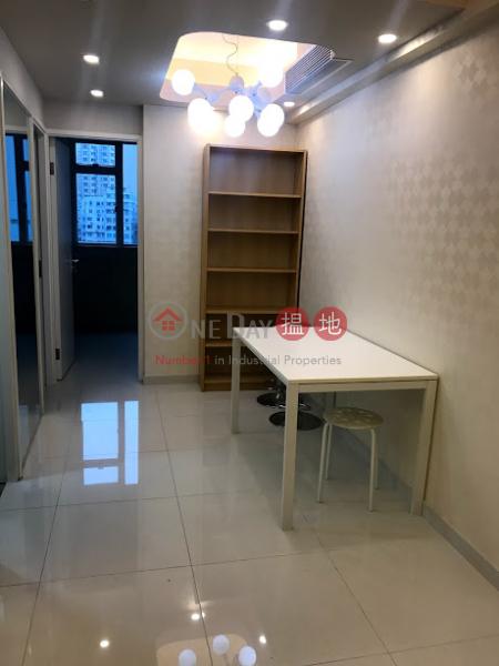 hot list | 3-3B O Brien Road | Wan Chai District | Hong Kong Sales, HK$ 7.8M