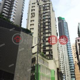 內園靚景,內街清靜,交通方便,乾淨企理安峰大廈買賣盤