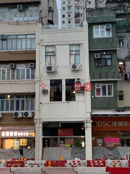 344 Ma Tau Wai Road (344 Ma Tau Wai Road) To Kwa Wan|搵地(OneDay)(2)