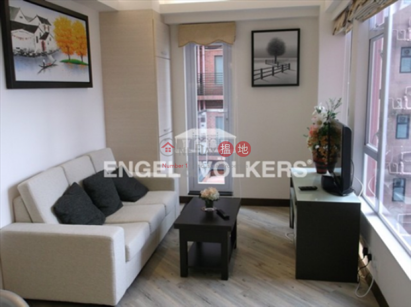 2 Bedroom Flat for Sale in Central Mid Levels | Carble Garden | Garble Garden 嘉寶園 Sales Listings