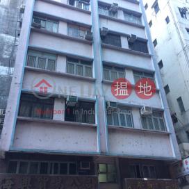 Wah Ming Building|華明樓