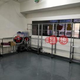 柴灣吉勝街達藝工業中心|柴灣區達藝工業中心(Decca Industrial Centre)出售樓盤 (HKK90-9457784592)_0