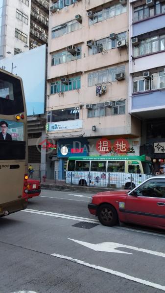 洗衣街107號 (107 Sai Yee Street) 旺角|搵地(OneDay)(2)