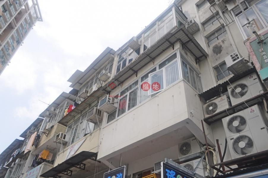 新成路10號 (San Shing Avenue 10) 上水|搵地(OneDay)(2)
