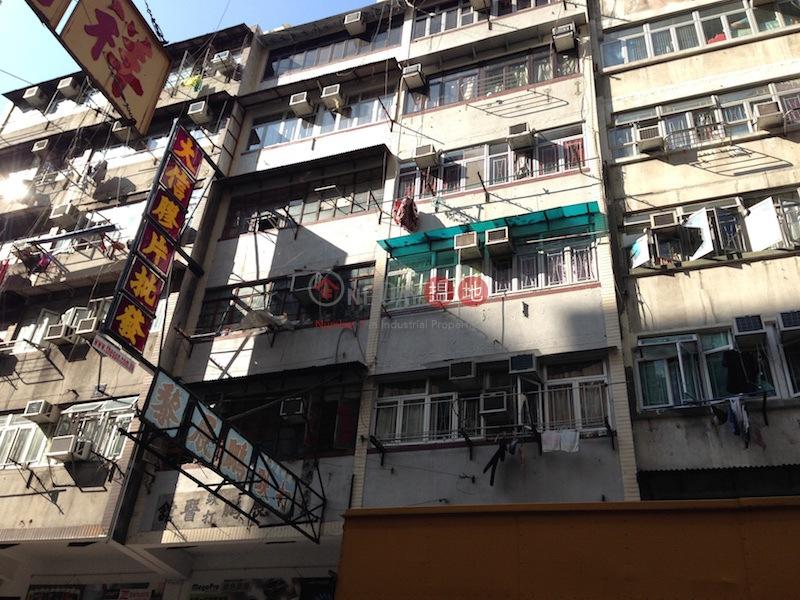 313-315 Reclamation Street (313-315 Reclamation Street) Mong Kok|搵地(OneDay)(2)