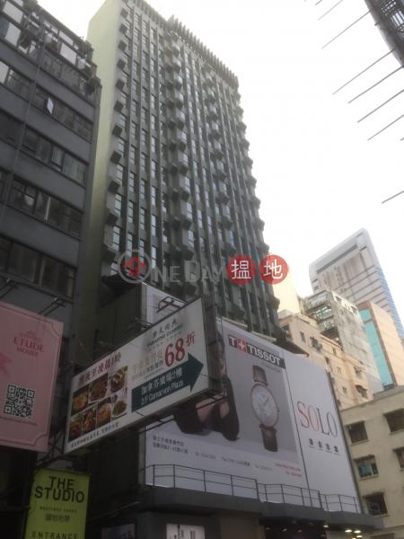 Solo Building (Solo Building) Tsim Sha Tsui|搵地(OneDay)(1)