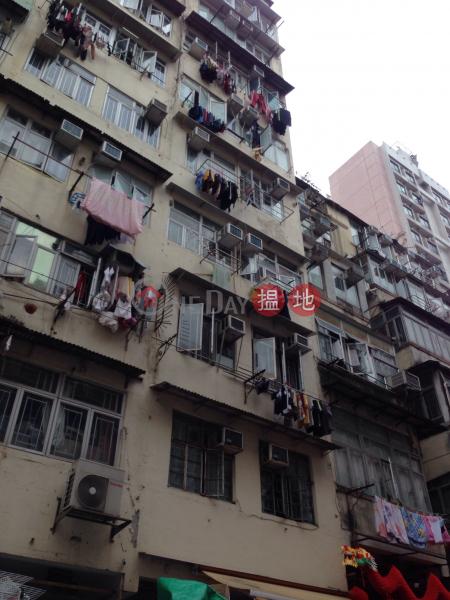 52 Fuk Wing Street (52 Fuk Wing Street) Sham Shui Po|搵地(OneDay)(4)