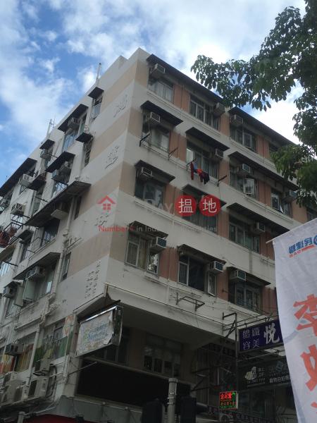 鴻運樓 (Hung Wan Building) 元朗|搵地(OneDay)(1)