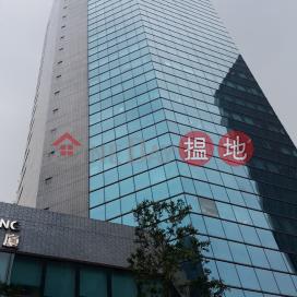 TEL: 98755238|Wan Chai DistrictAllied Kajima Building(Allied Kajima Building)Rental Listings (KEVIN-5489760846)_0