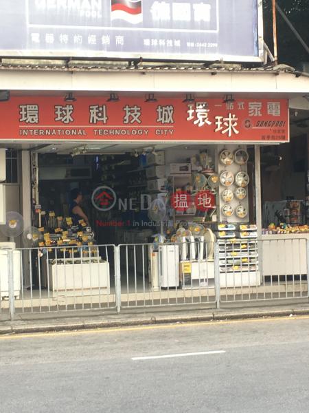 25 Kuk Ting Street (25 Kuk Ting Street) Yuen Long|搵地(OneDay)(1)