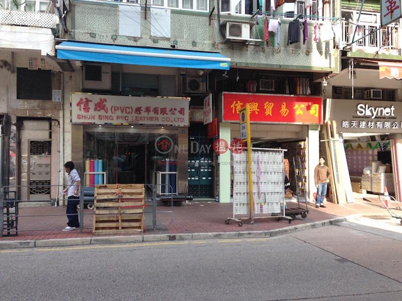 100-102 Tai Nan Street (100-102 Tai Nan Street) Prince Edward|搵地(OneDay)(1)