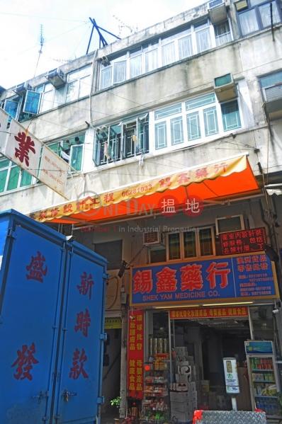 San Shing Avenue 47 (San Shing Avenue 47) Sheung Shui|搵地(OneDay)(2)