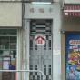 幸福樓 (Hang Fook Building) 元朗青山公路洪水橋段4132號|- 搵地(OneDay)(3)