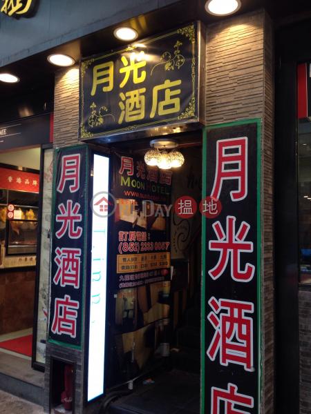427A Reclamation Street (427A Reclamation Street) Mong Kok|搵地(OneDay)(5)