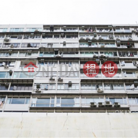 Rare 3 bedroom in Causeway Bay   Rental Wan Chai DistrictBay View Mansion(Bay View Mansion)Rental Listings (OKAY-R79326)_3