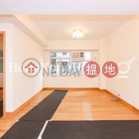 僑興大廈三房兩廳單位出售|東區僑興大廈(Kiu Hing Mansion)出售樓盤 (Proway-LID91115S)_0