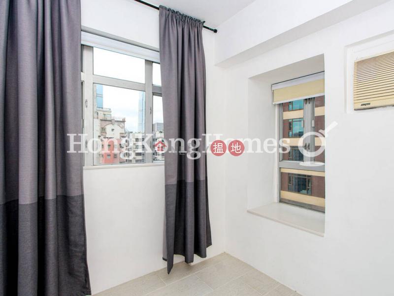 活倫閣|未知-住宅-出租樓盤HK$ 23,000/ 月