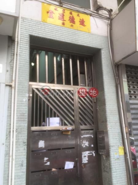 翠鳳街26號 (26 Tsui Fung Street) 慈雲山|搵地(OneDay)(2)