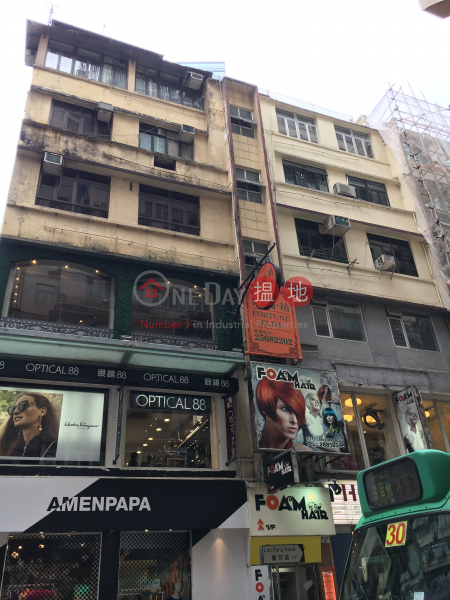 蘭芳道3號 (3 Lan Fong Road) 銅鑼灣|搵地(OneDay)(1)