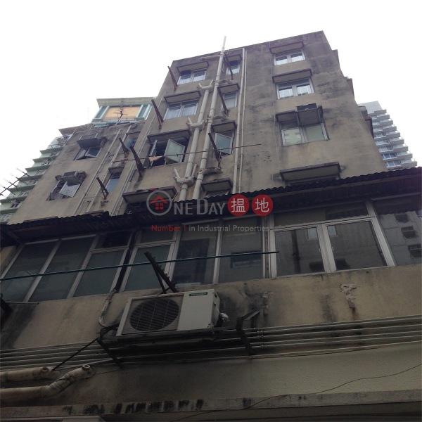 5 Moon Street (5 Moon Street) Wan Chai|搵地(OneDay)(4)