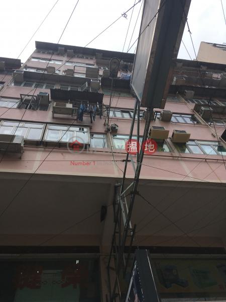 同福大樓 (Tung Fook Building) 元朗|搵地(OneDay)(3)