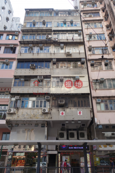 筲箕灣道156號 (156 Shau Kei Wan Road) 西灣河|搵地(OneDay)(2)