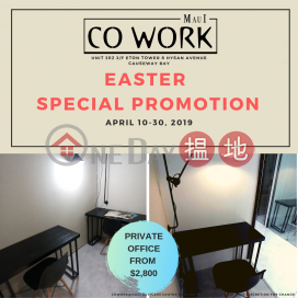 Easter Promotion! Only $2,800 For Your Ideal Private Office!|Eton Tower(Eton Tower)Rental Listings (COWOR-7703934113)_0