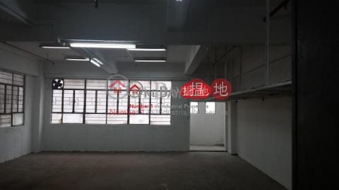 有匙,高樓底,兩邊窗|Kwai Tsing DistrictWah Tat Industrial Centre(Wah Tat Industrial Centre)Rental Listings (poonc-01604)_0