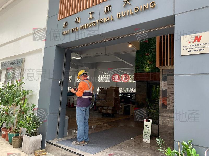 ## 全寫字樓 有窗 ##-90葵昌路 | 葵青|香港出租HK$ 5,200/ 月