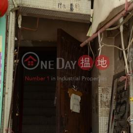 增信樓,蘇豪區, 香港島