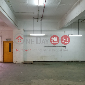 City Industrial Complex|Kwai Tsing DistrictCity Industrial Complex(City Industrial Complex)Rental Listings (TINNY-1617798629)_0